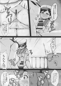 Daitou to Hiburi to Kimochi no Ii Koto 4