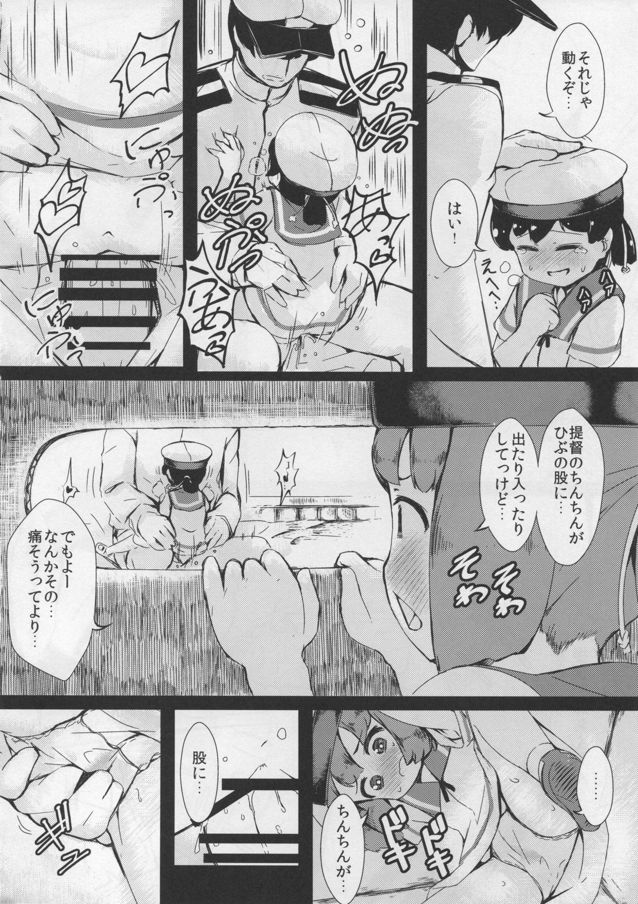 Daitou to Hiburi to Kimochi no Ii Koto 6
