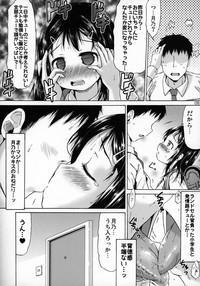 Tsuri Skirt no Onnanoko ni Kiss Shitara Hatsujou Shichatta Ohanashi. 6