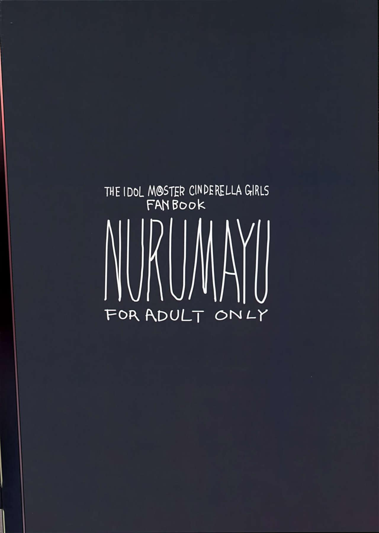 Nurumayu 23