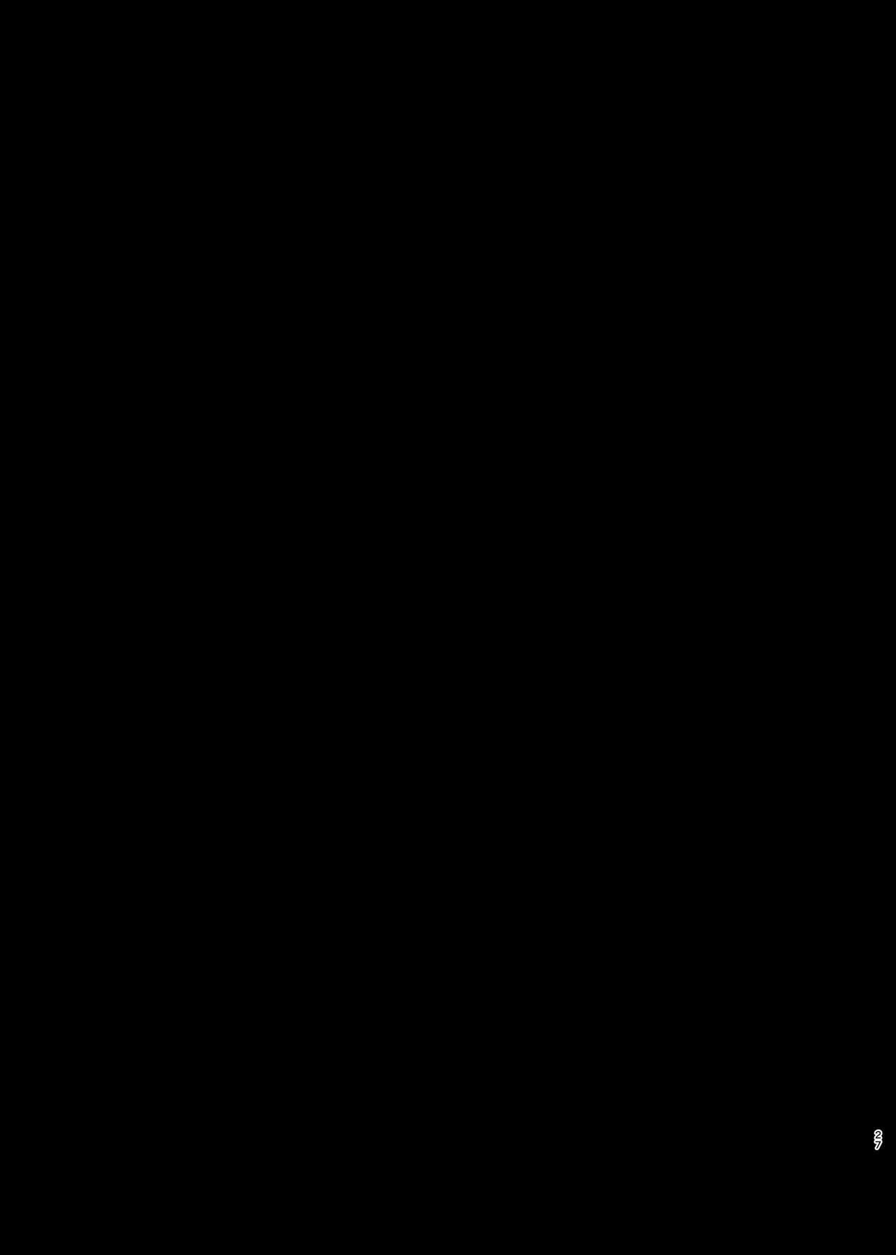 [Akuochisukii Kyoushitsu (Akuochisukii Sensei)] Inma Tensei ~Futari wa Precubu~ | Succubus Reincarnation ~We Are Pretty Succubi~ (Futari wa Precure) [English] {darknight} [Digital] 26