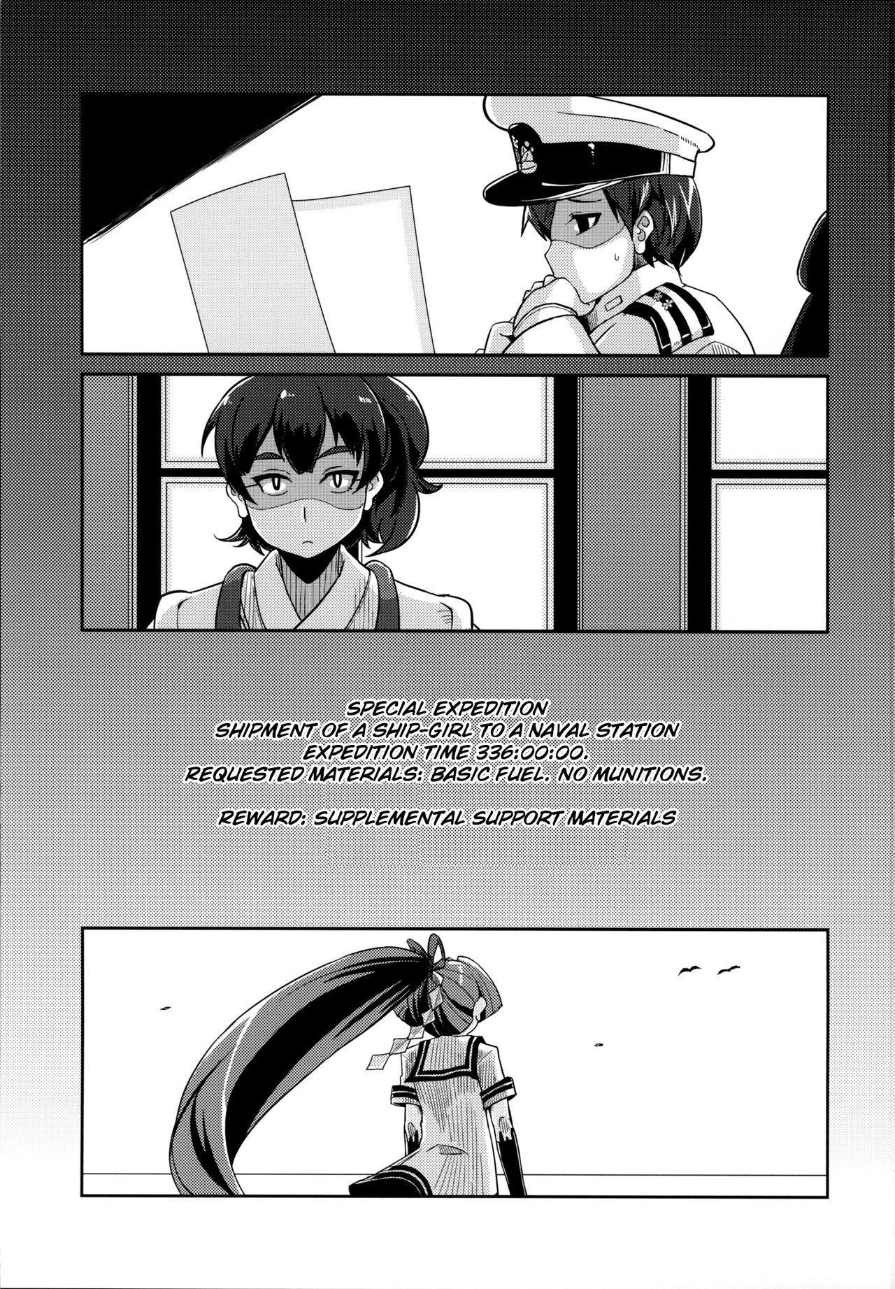 Dorei Shoufukan Hatsuharu | The Ship-Girl Hatsuharu Becomes an Enslaved Whore. 1