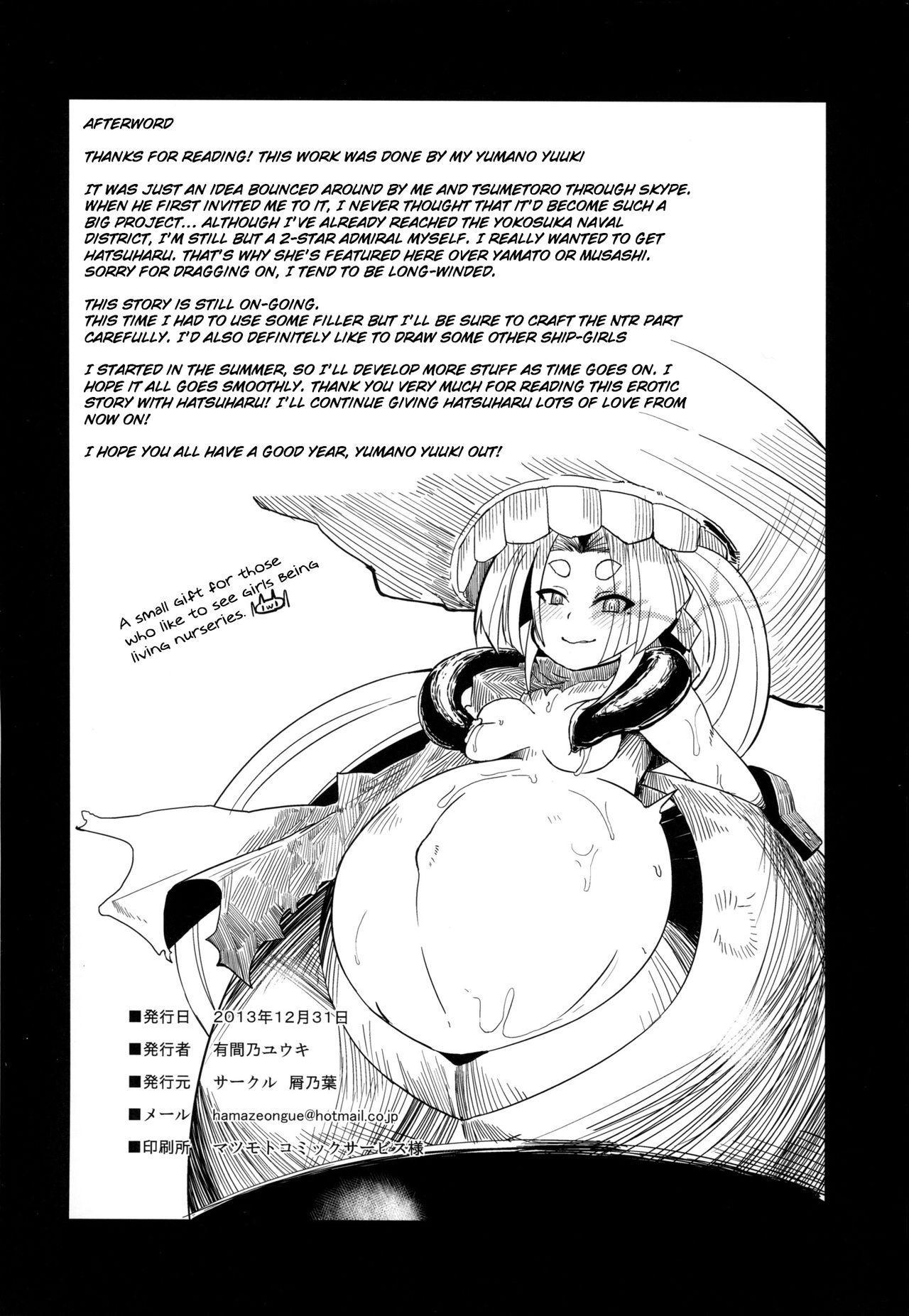 Dorei Shoufukan Hatsuharu | The Ship-Girl Hatsuharu Becomes an Enslaved Whore. 24