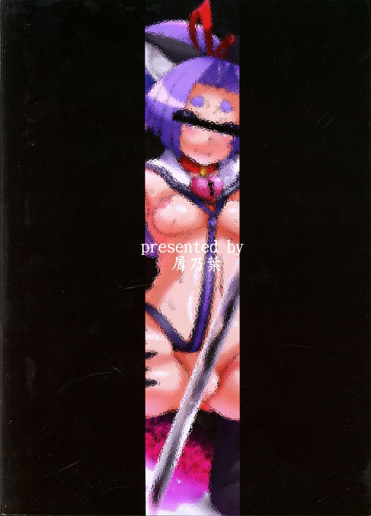 Dorei Shoufukan Hatsuharu | The Ship-Girl Hatsuharu Becomes an Enslaved Whore. 25