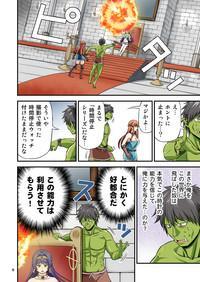 Charisma AV Danyuu ga Zetsurin Orc ni Isekai Tensei Shita Hanashi. 2 6
