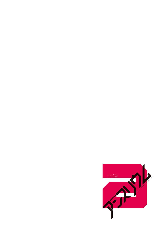 COMIC Anthurium 2019-10 497