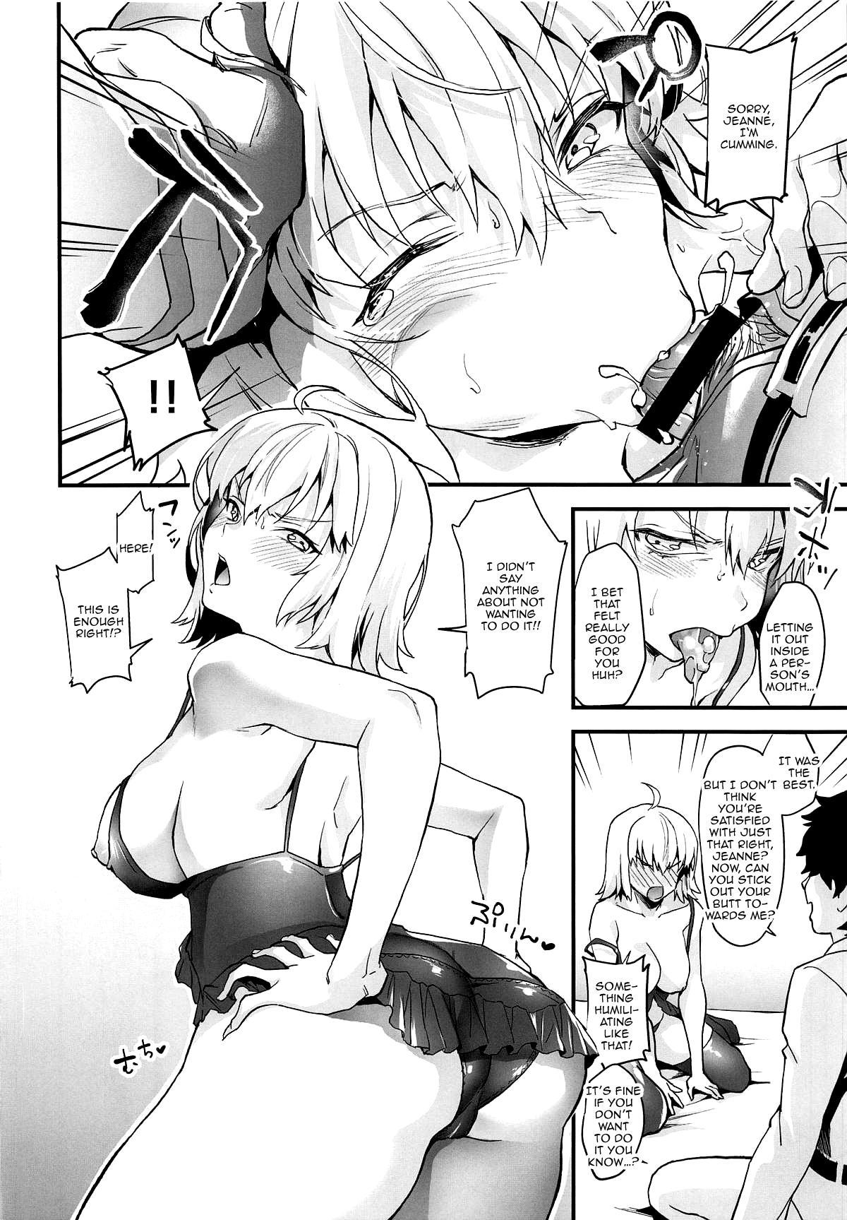 Hatsutaiken, Jeanne   Jeannes First Sexual Experience 8