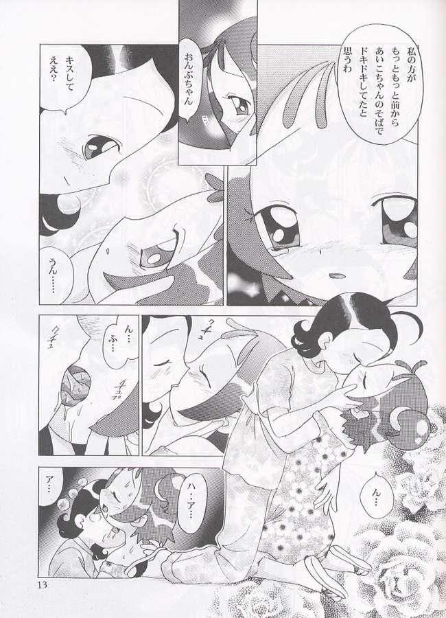 Futari no Himitsu 11