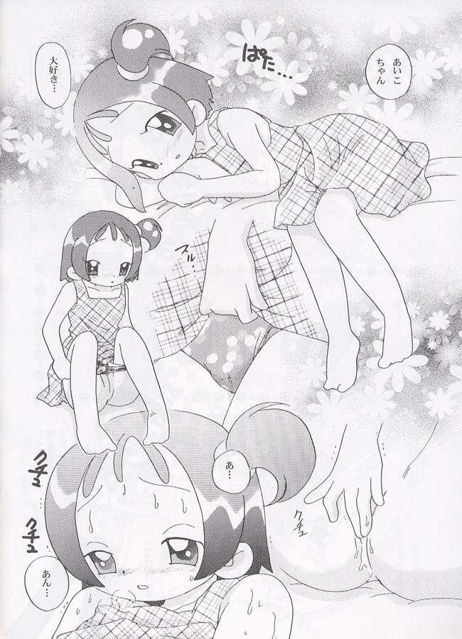 Futari no Himitsu 4