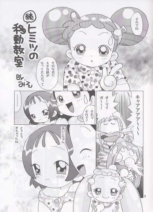Futari no Himitsu 7