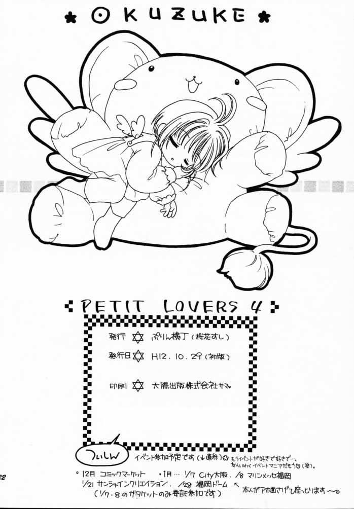 PETIT LOVERS 4 20