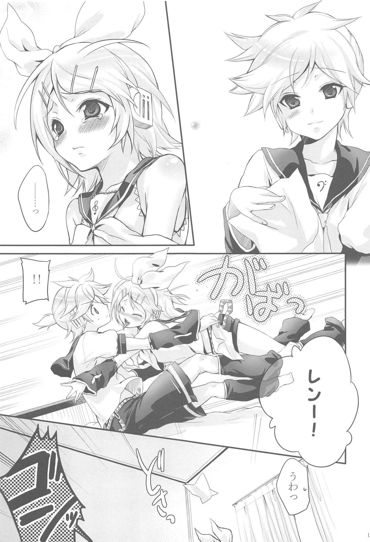 Amanatsu Romance 9