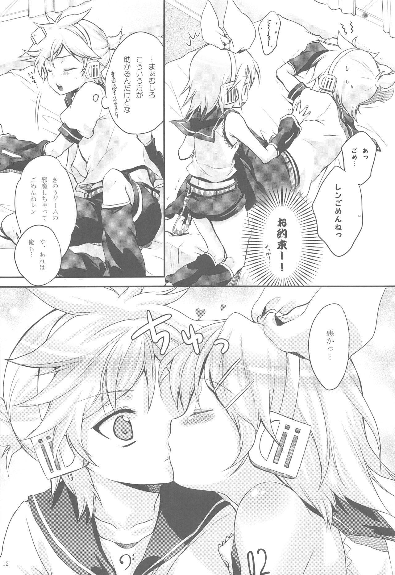 Amanatsu Romance 10
