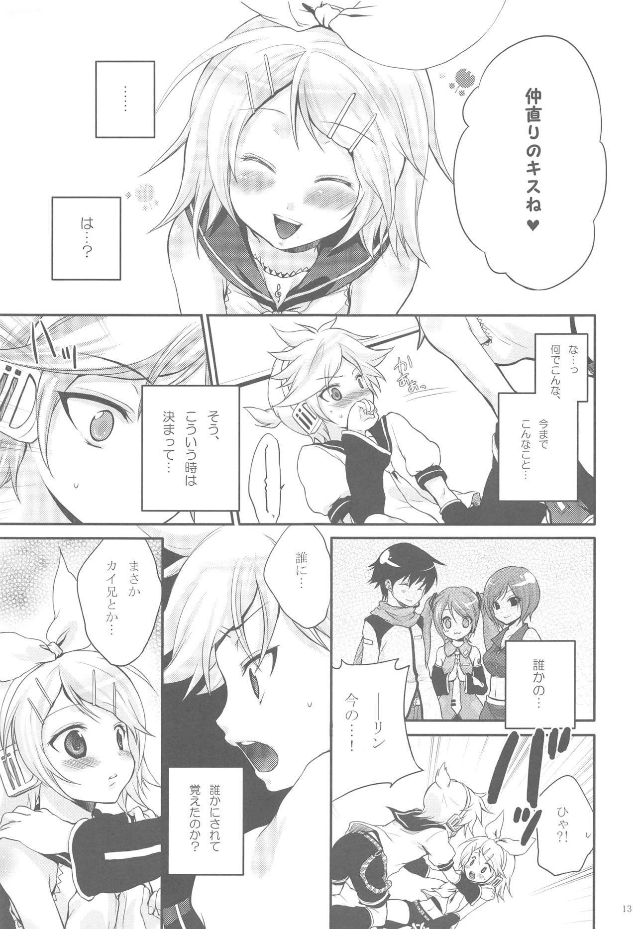 Amanatsu Romance 11