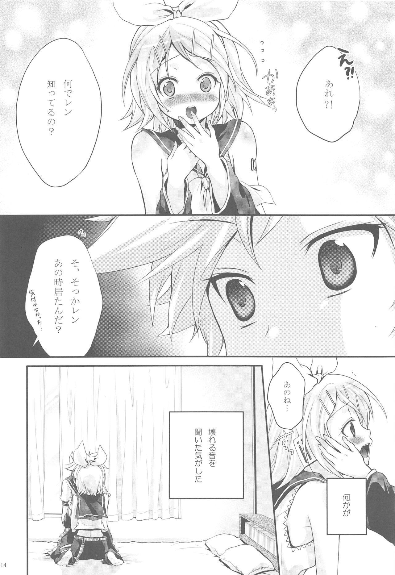 Amanatsu Romance 12