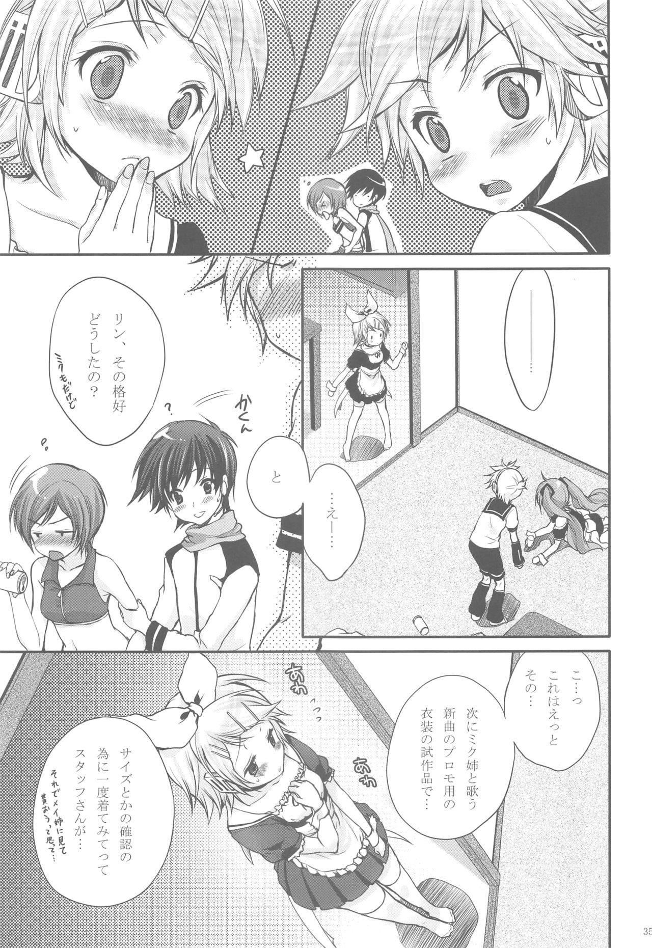 Amanatsu Romance 32