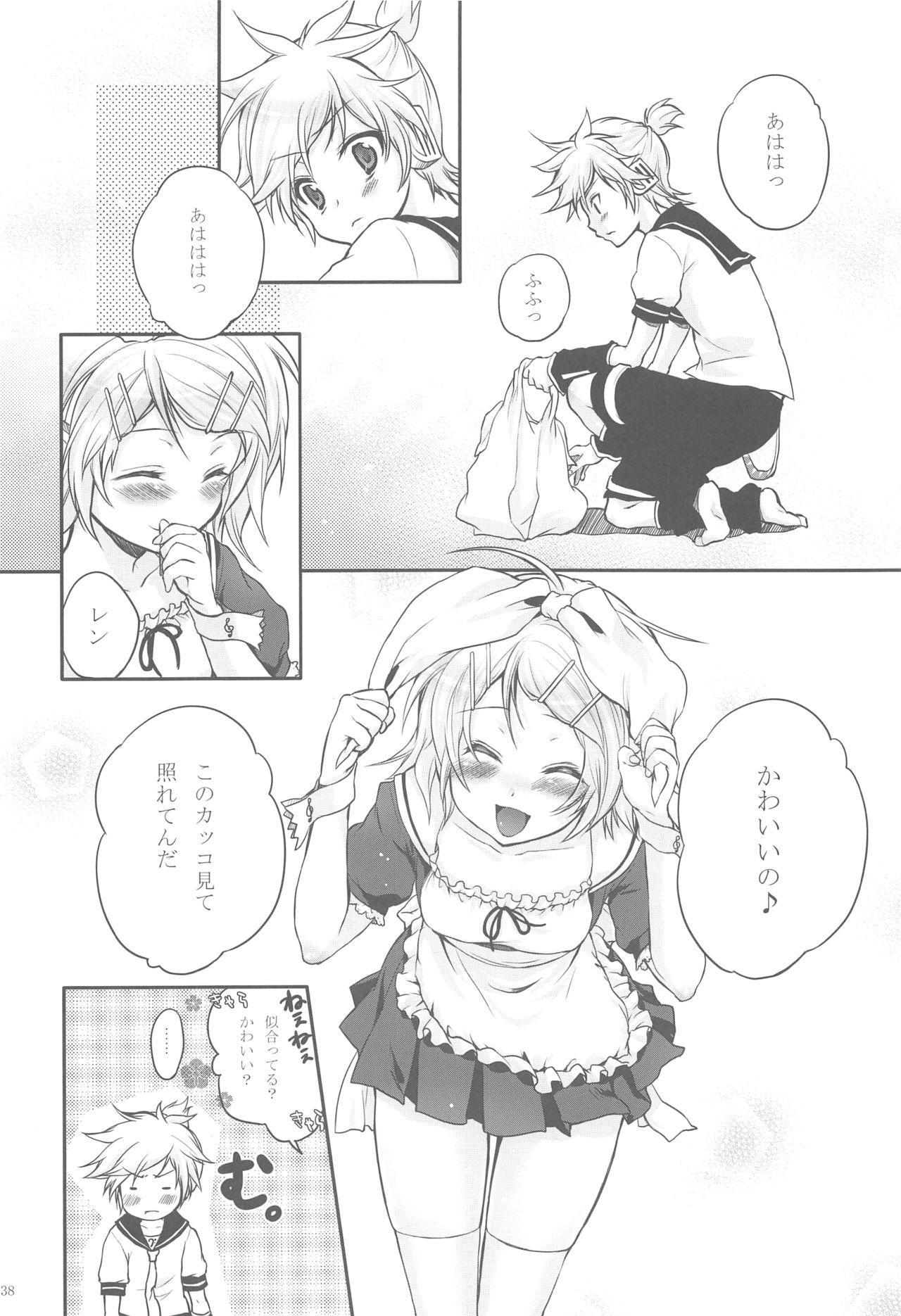 Amanatsu Romance 35