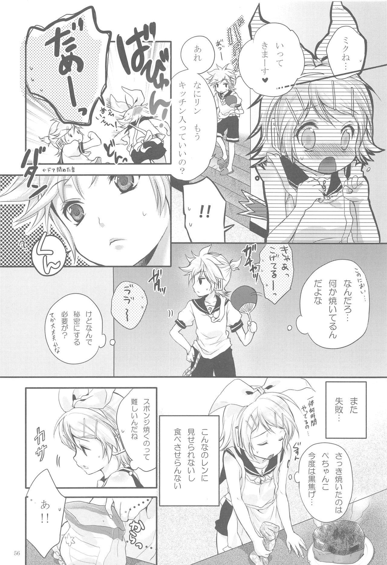 Amanatsu Romance 52