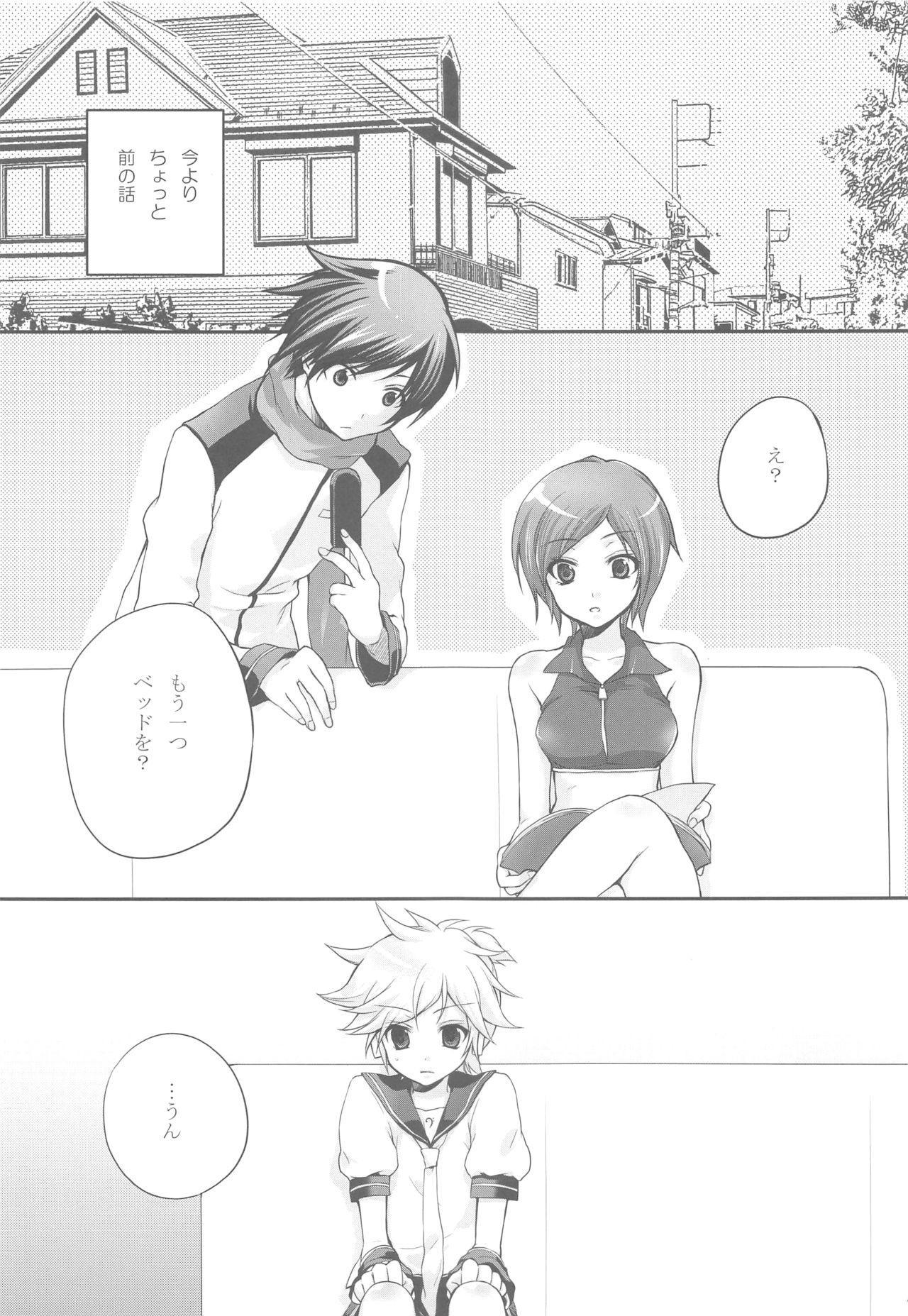 Amanatsu Romance 71