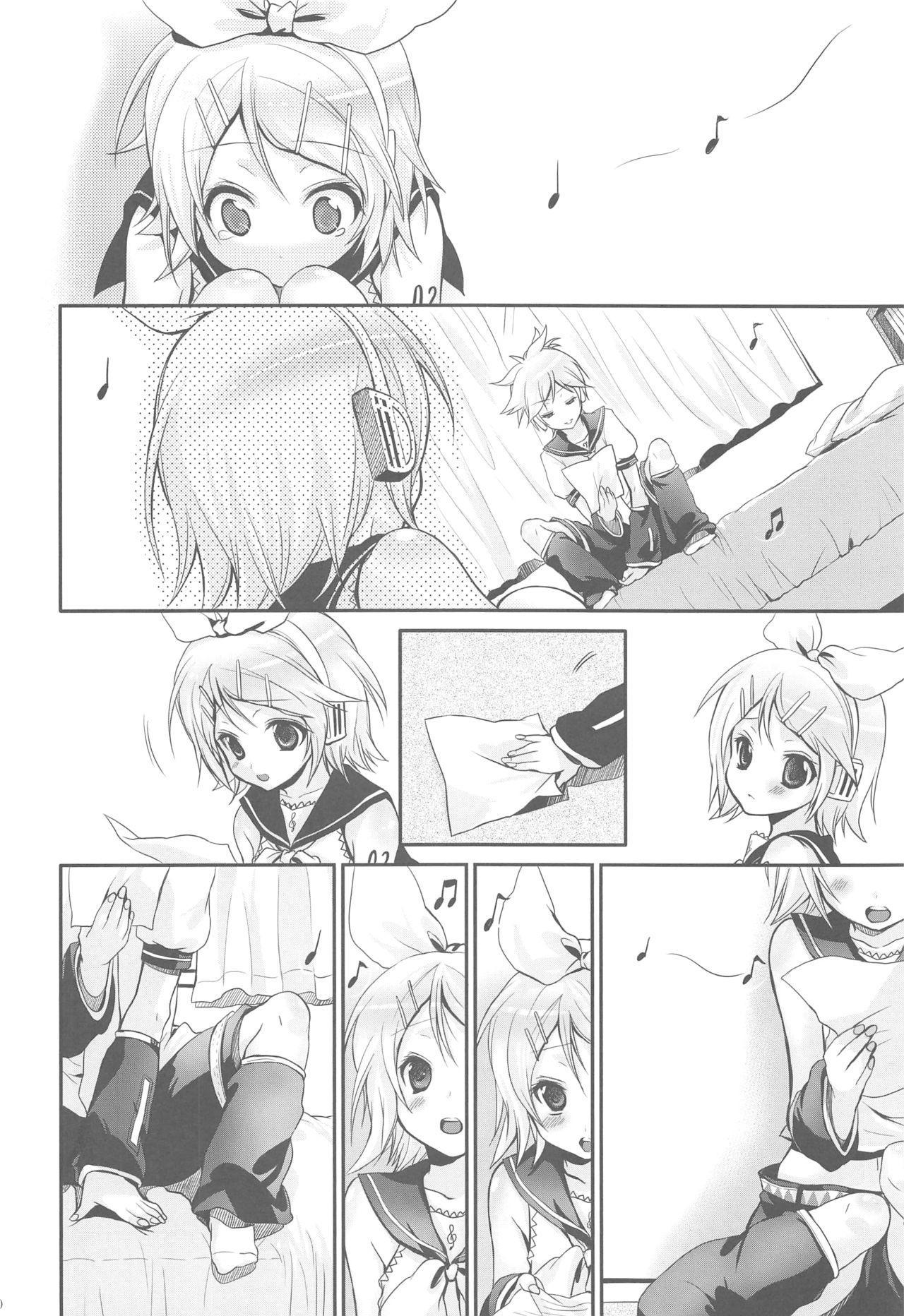Amanatsu Romance 8