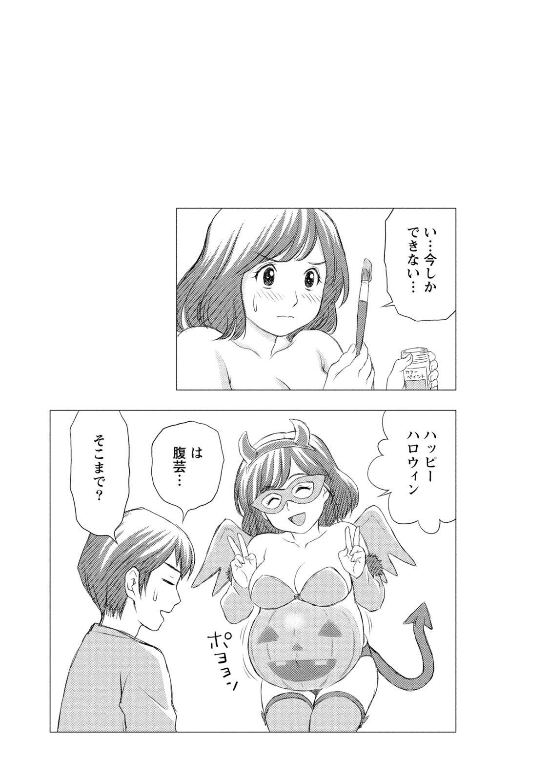 Tanetsuke Saretai Onna-tachi 161