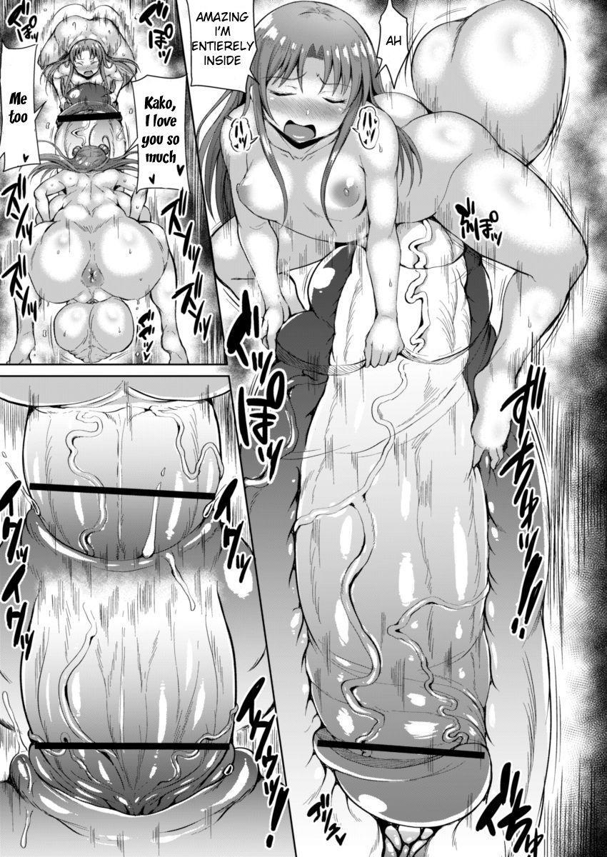 Tamatsuki Futa ga Yarareru Hon 4 12