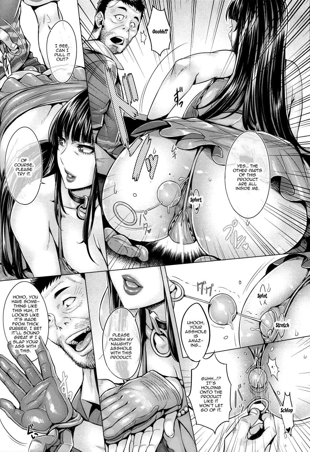 Sennou Hitozuma wa Nikuyoku Gangu Tester   Brainwashed Housewives Became Lustful Toy Testers 14