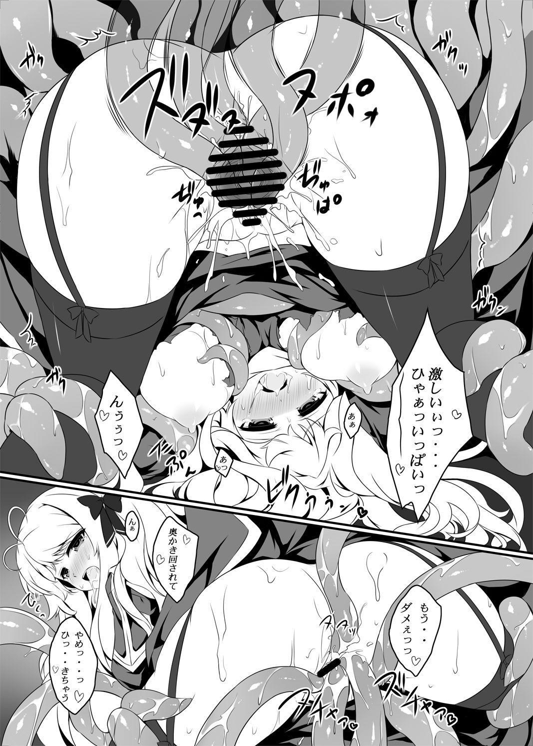 Himeko-chan no Seishokusha Jijou 12