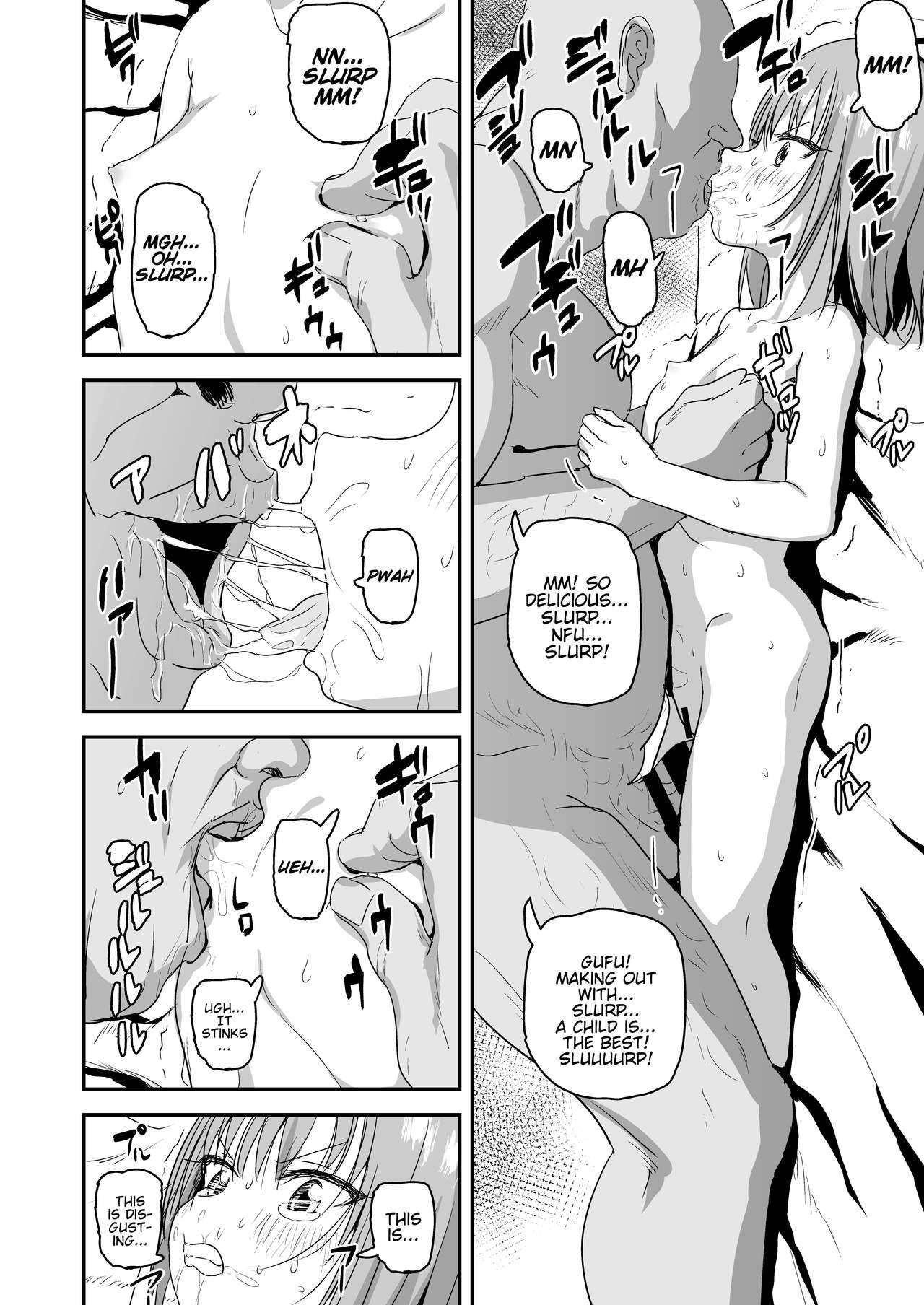 Namaiki Saki-chan 11