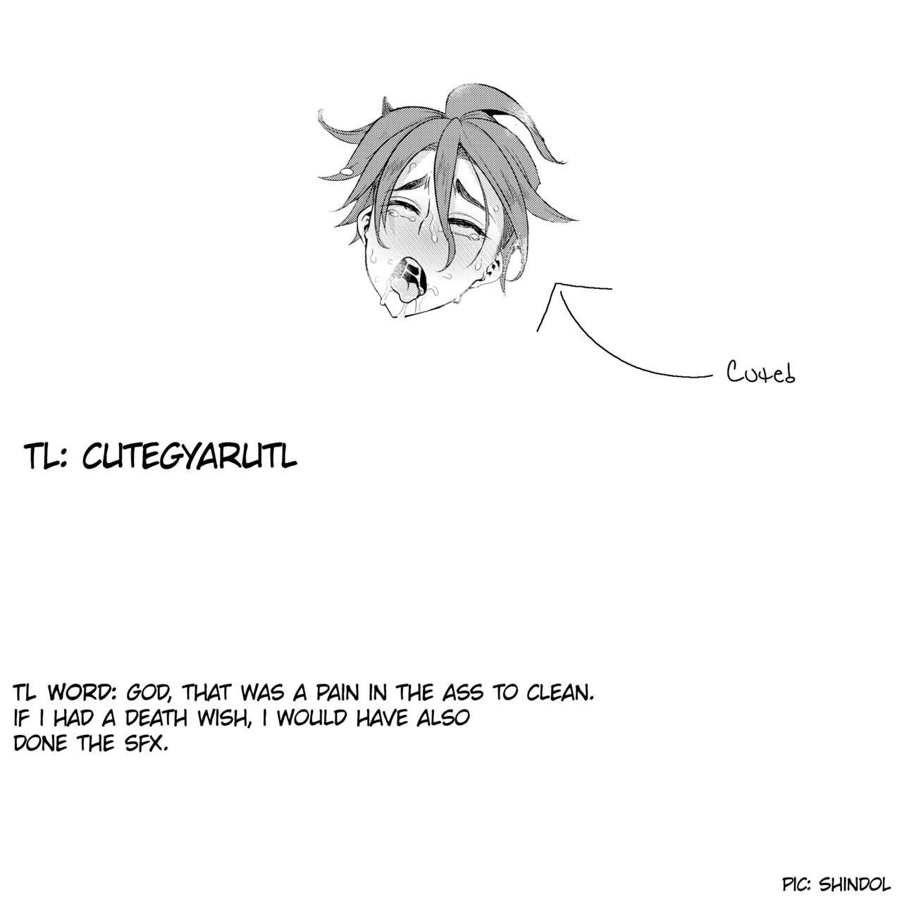 Iku Rakugaki   Steamy Sketches 7
