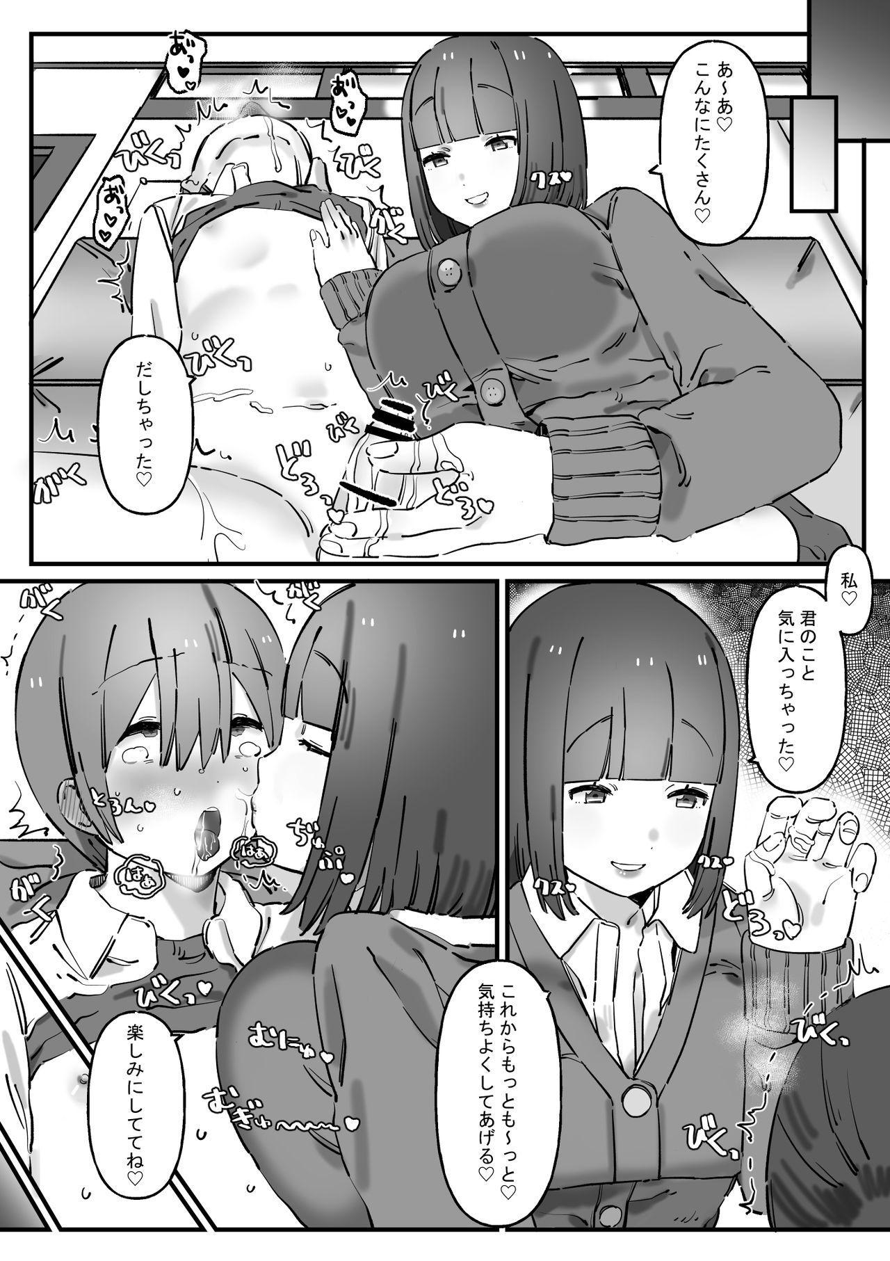 Akogare no Senpai wa Otoko o Moteasobu Waru~i Onnanoko 12