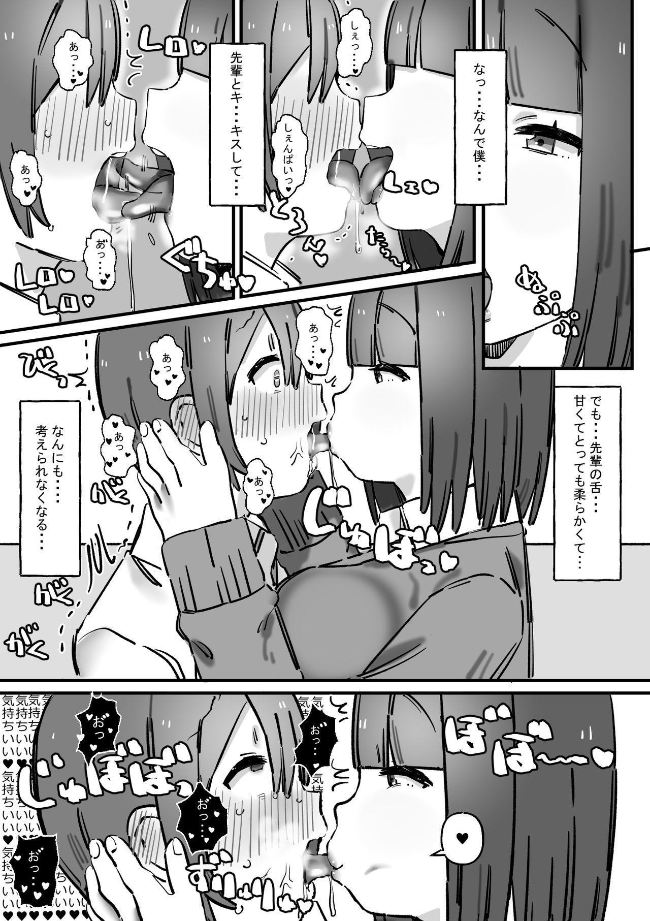 Akogare no Senpai wa Otoko o Moteasobu Waru~i Onnanoko 5