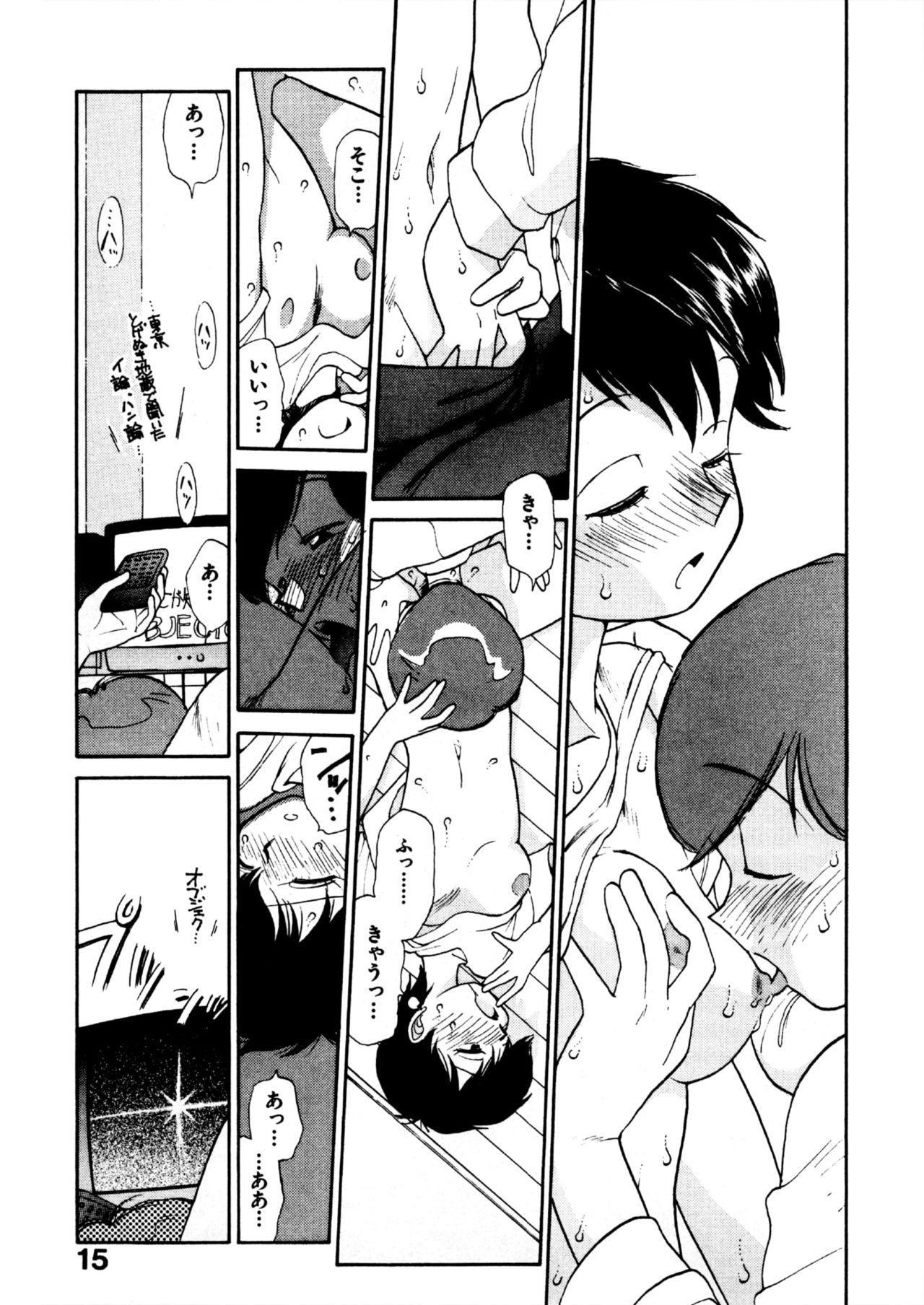 COMIC Kairakuten 25 Shuunen kinen tokubetsugou 15