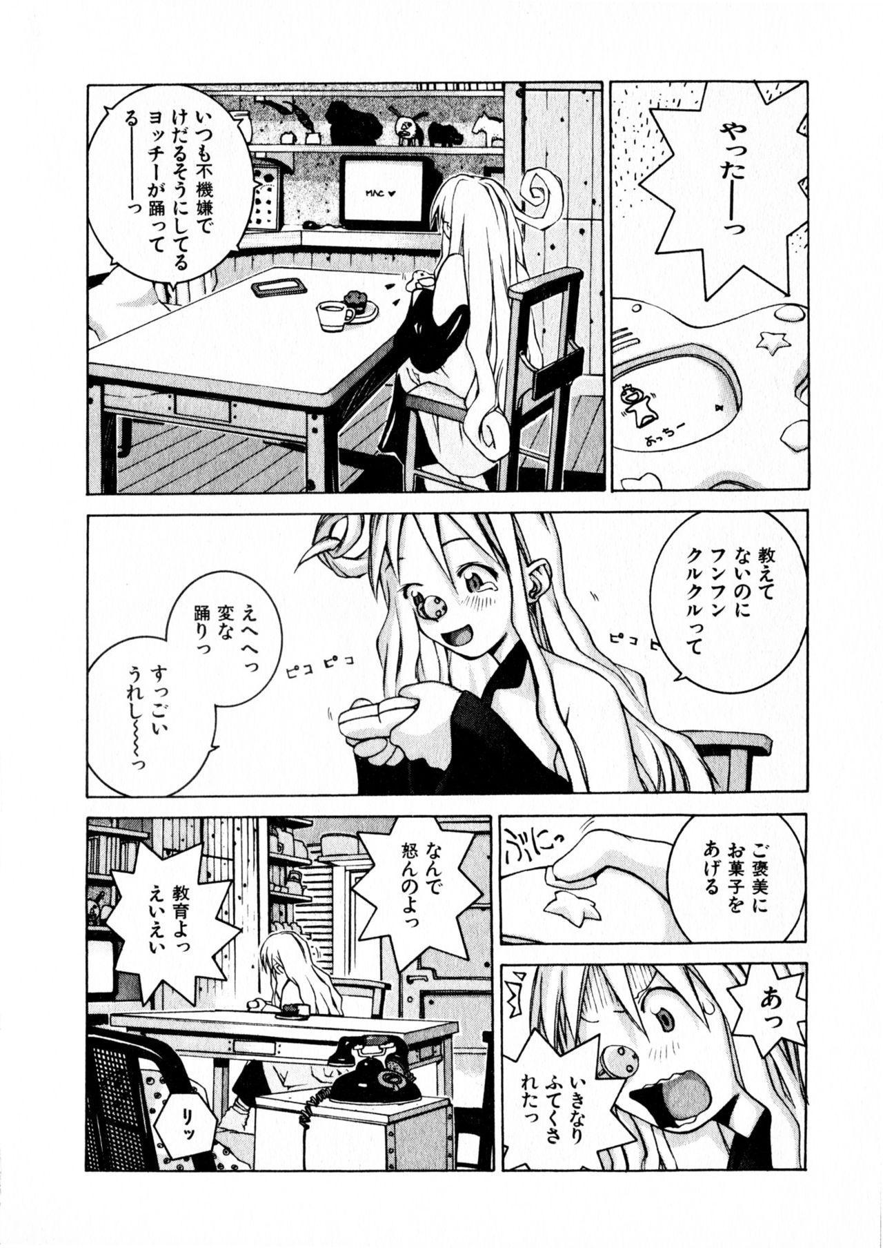 COMIC Kairakuten 25 Shuunen kinen tokubetsugou 24