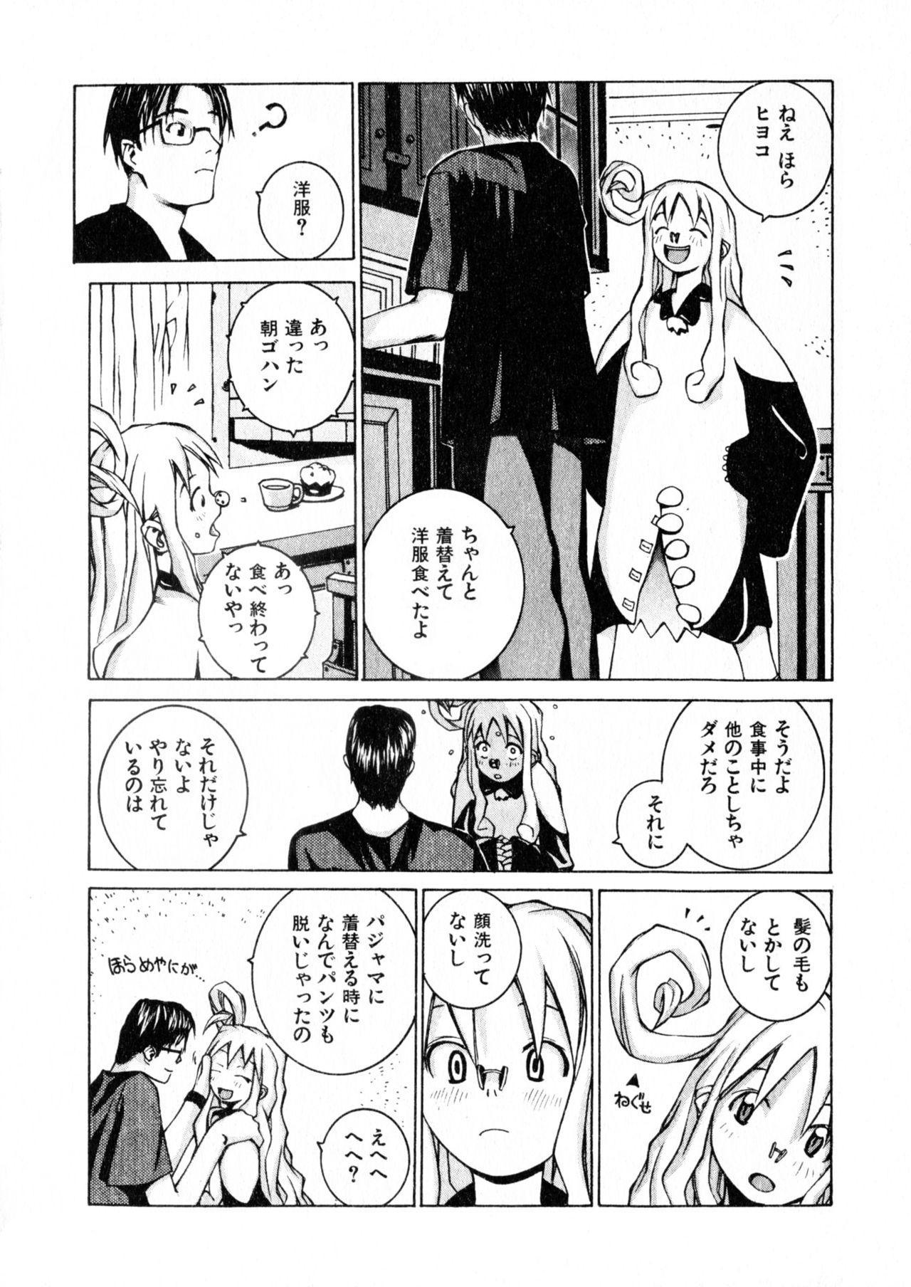 COMIC Kairakuten 25 Shuunen kinen tokubetsugou 26