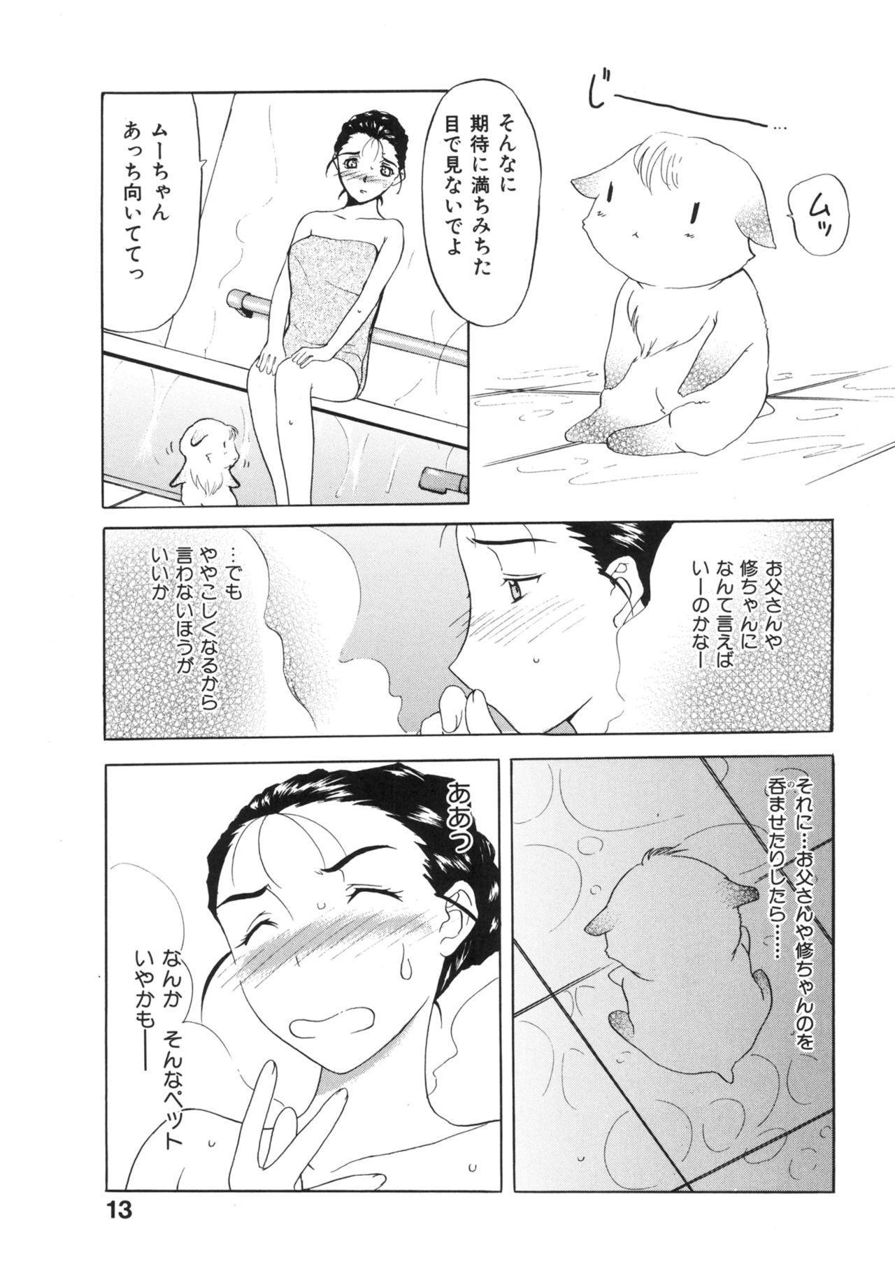 COMIC Kairakuten 25 Shuunen kinen tokubetsugou 76