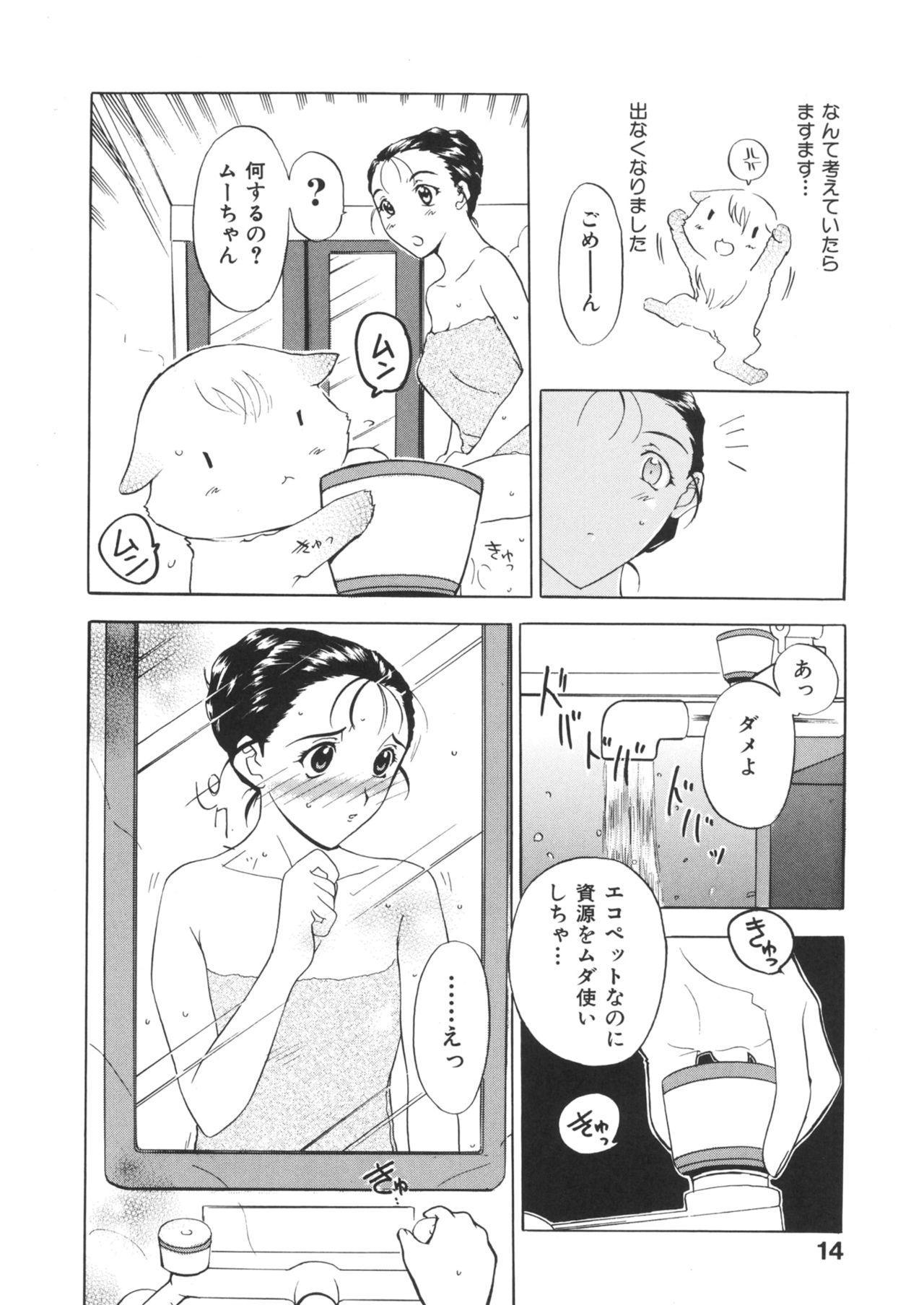 COMIC Kairakuten 25 Shuunen kinen tokubetsugou 77