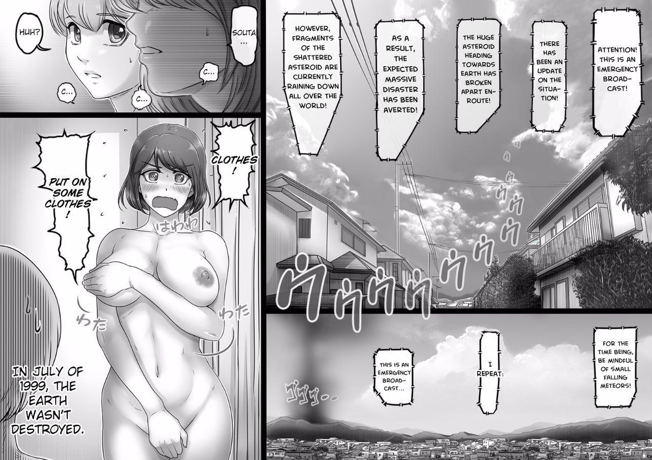 Sekai no Owari to Hikikae ni | The World's Going to End Anyway, So... 26