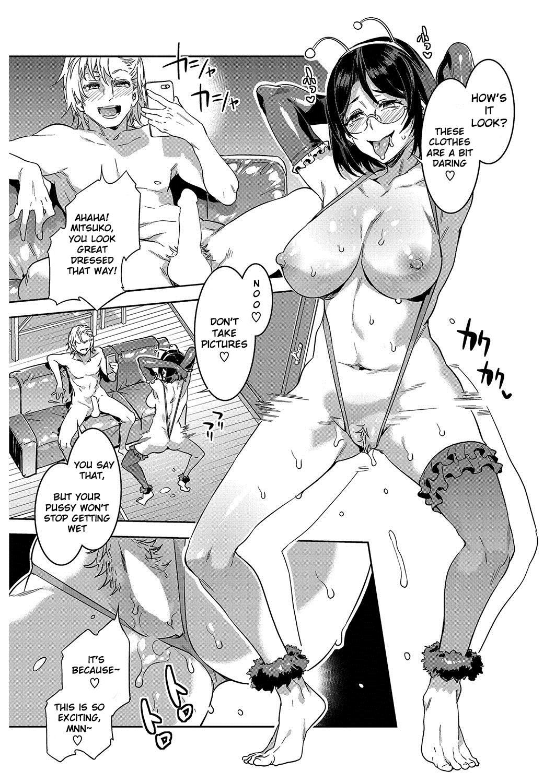 Souma Kurumi no Hahaoya 4