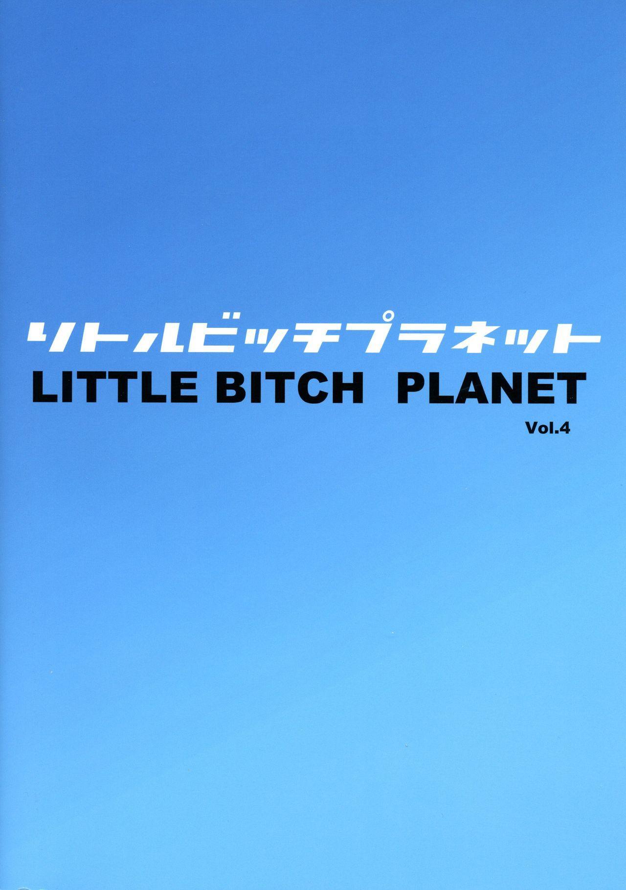 Little Bitch Planet Vol. 4   小小碧池星球 4 1