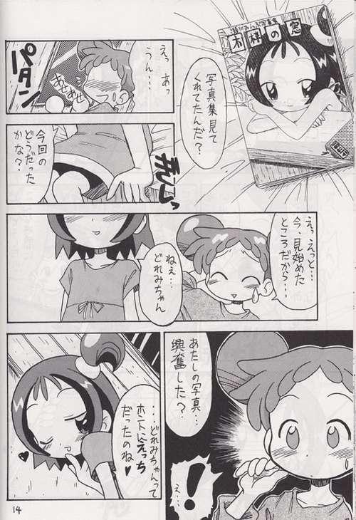Mokuwaku no Mado 10