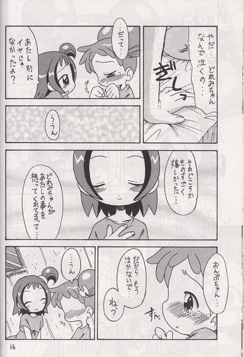 Mokuwaku no Mado 12