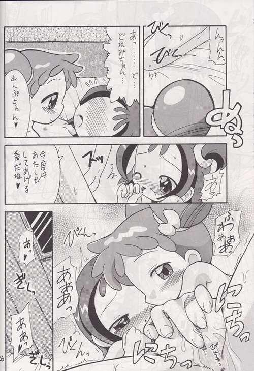 Mokuwaku no Mado 22