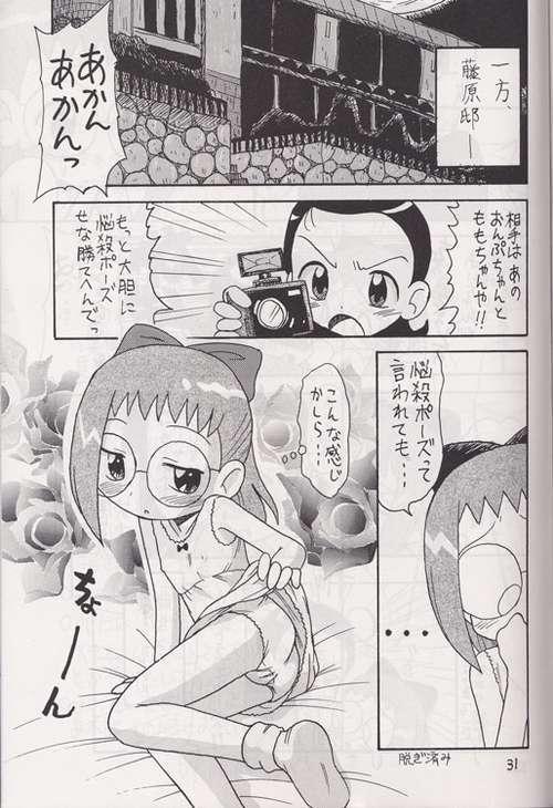 Mokuwaku no Mado 27