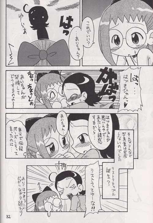Mokuwaku no Mado 28