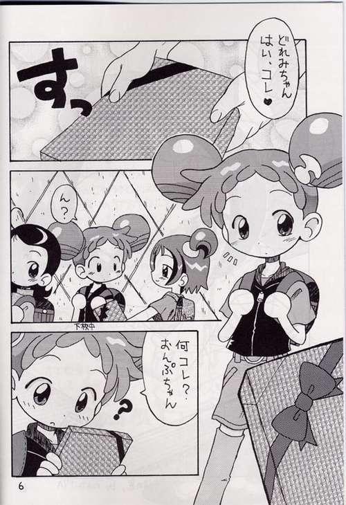 Mokuwaku no Mado 2