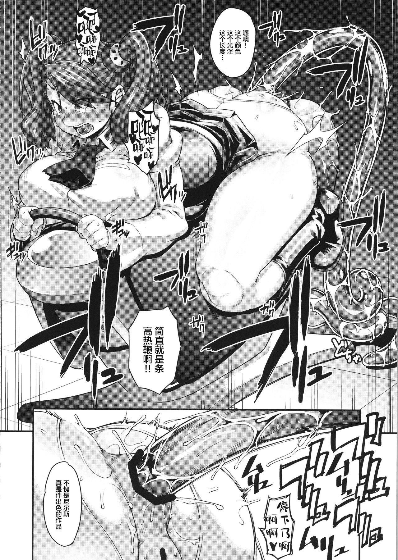 SHIRITSUBO 14