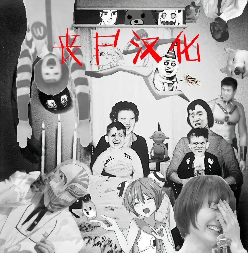 SHIRITSUBO 28