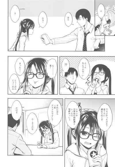 Mitsumine wa Hatachi ni Nari mashita. 6