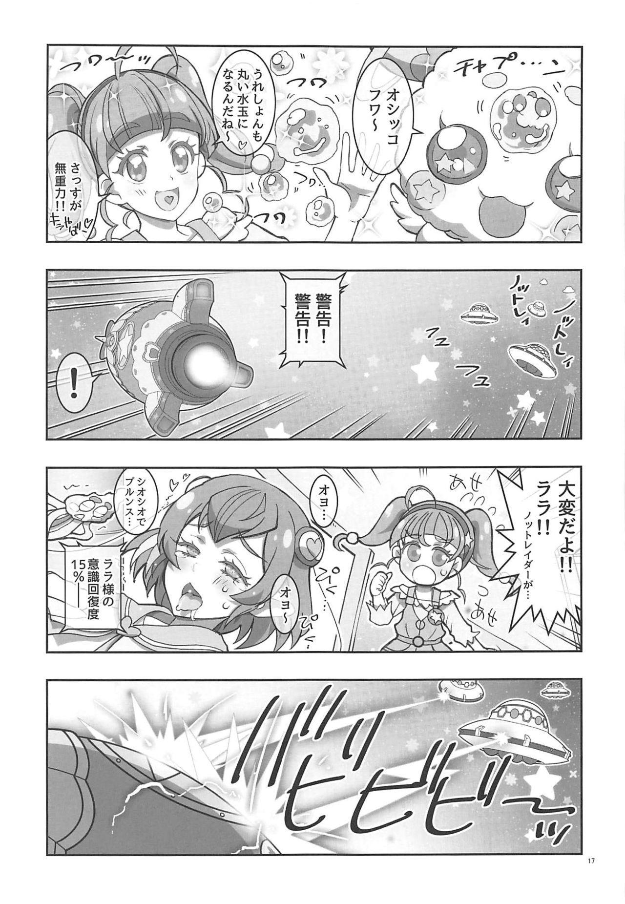 SPACE RUN AWEY 15